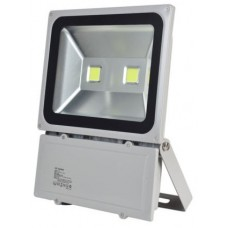 Cheap 100W (750W Equiv) Twin LED Floodlight  - Daylight White