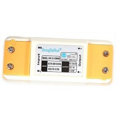 12W - 12V DC LED Power Supply Driver for LED Lights