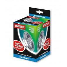 35W (50W Equiv) AR111 (G23 12V) Low Energy Halogen Light Bulb / Lamp